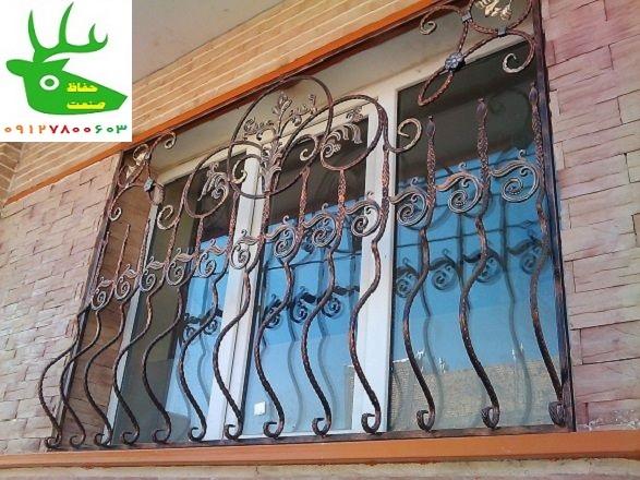 حفاظ آهنی برای پنجرههای بزرگ