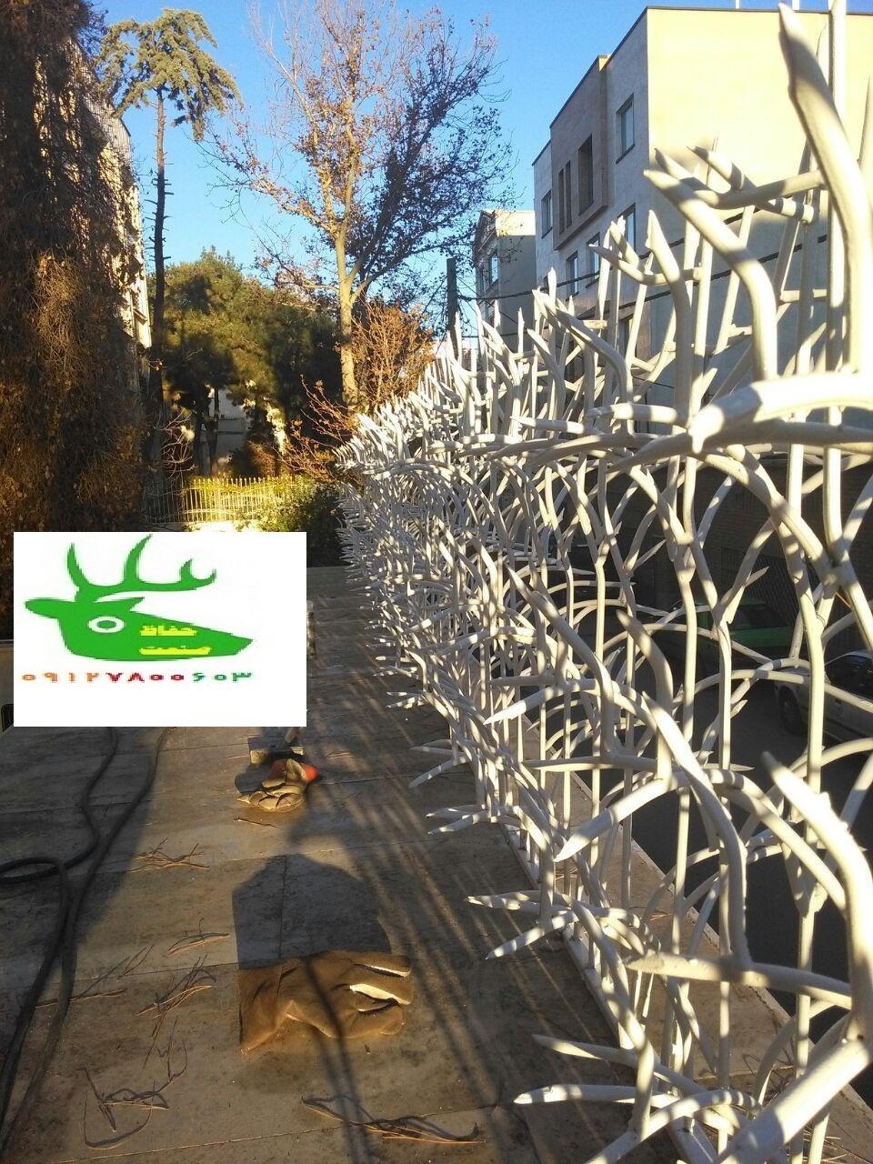 قیمت حفاظ لب دیوار