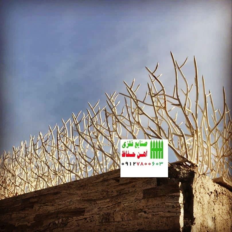 انواع حفاظ دیوار در تهران