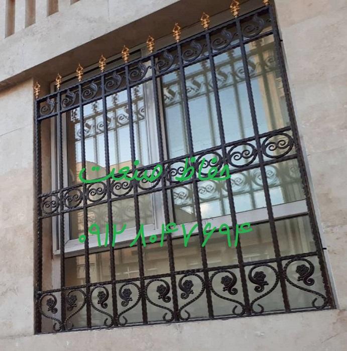 بهترین سازنده حفاظ پنجره