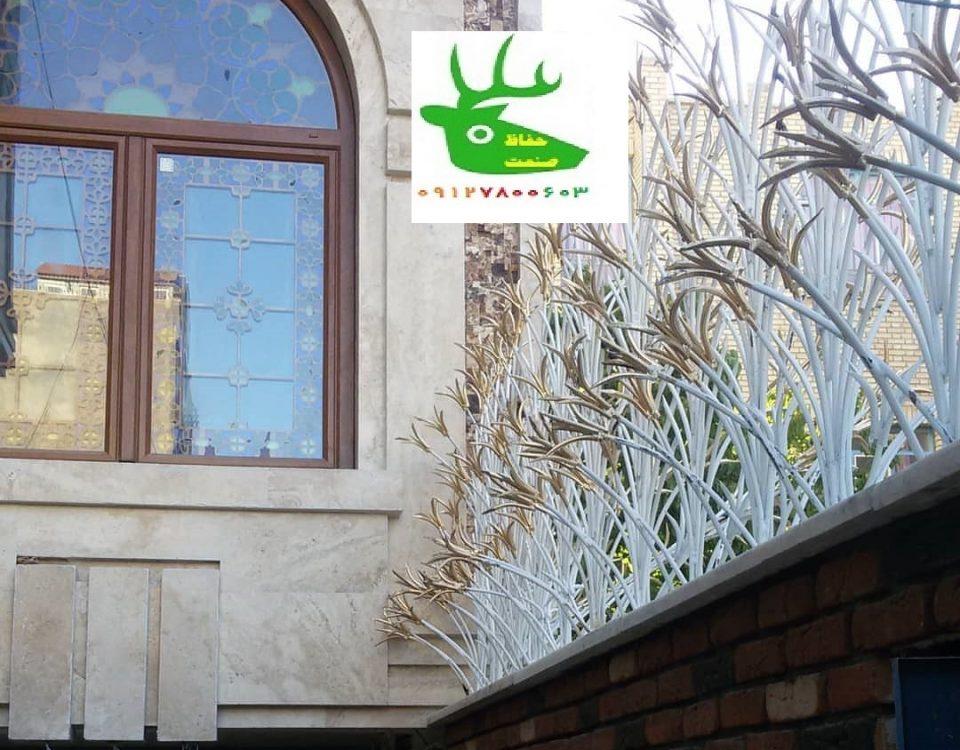 حفاظ کشی دور دیوار حیاط