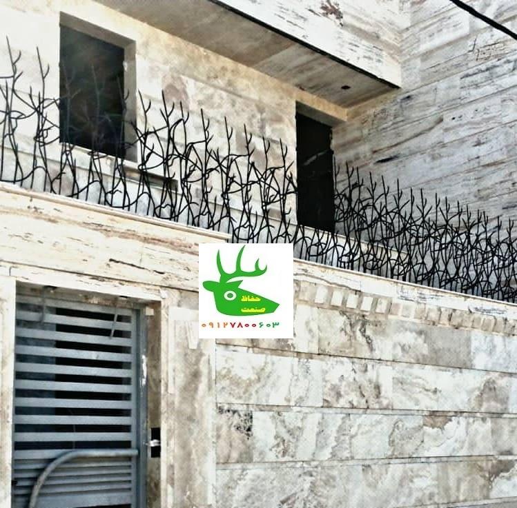 نرده حفاظ دیوار حیاط
